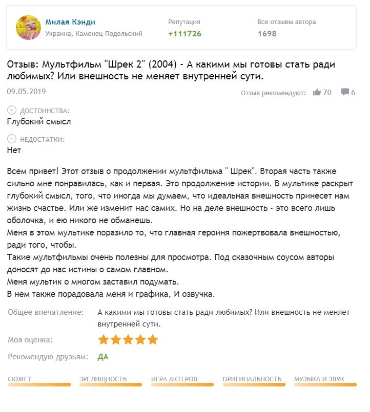Мультфильм Шрек Навсегда 4 (2010) Смотреть Онлайн в Хорошем Качестве 720-1080 HD Бесплатно на Русском Языке